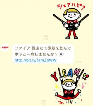 【無料着せかえ】生茶 着せかえ(2015年11月18日まで)11