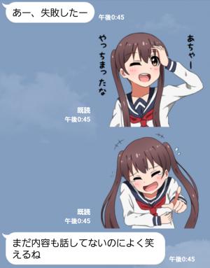 【萌えクリエイターズスタンプ】毒舌ツインテール 2 スタンプ (3)