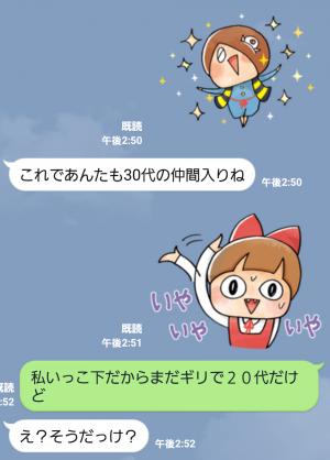 【アニメ・マンガキャラクリエイターズ】ゆる~いゲゲゲの鬼太郎2 スタンプ (6)