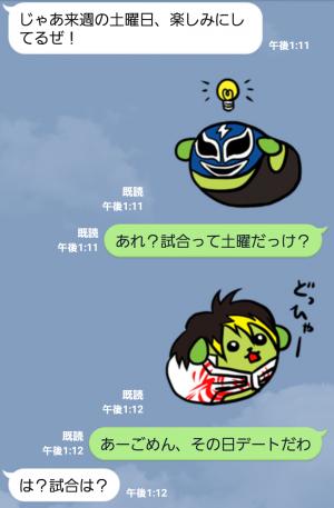【スポーツマスコットスタンプ】イヤァオ!!新日本プロレス×豆しばプロレス スタンプ (6)