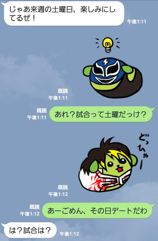 速報 新 日本 イヤァオ プロレス