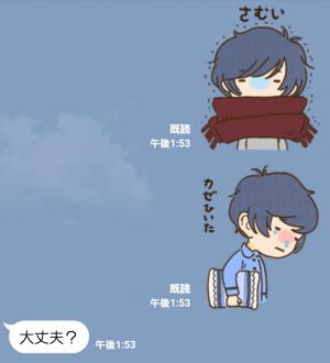 【アーティストスタンプ】そらるスタンプ! スタンプ (3)
