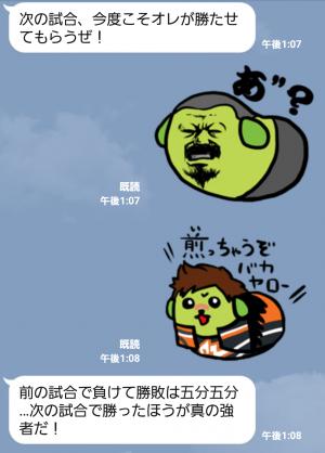 【スポーツマスコットスタンプ】イヤァオ!!新日本プロレス×豆しばプロレス スタンプ (3)