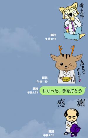 【大学・高校マスコットクリエイターズ】奈良医大「白橿生祭」オリジナルスタンプ (7)