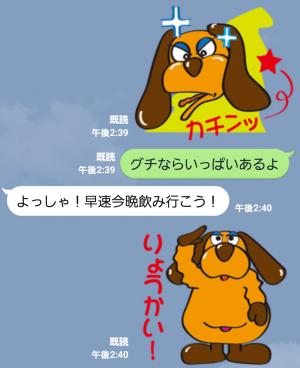 【テレビ番組企画スタンプ】まんまちゃん スタンプ (6)
