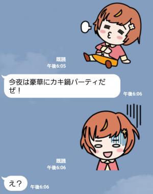 【大学・高校マスコットクリエイターズ】太秦その スタンプ (7)