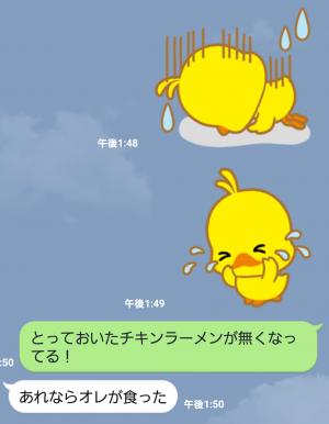 【隠し無料スタンプ】チキンラーメン ひよこちゃんスタンプ(2015年12月28日まで) (3)