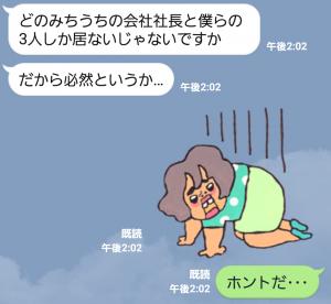 【企業マスコットクリエイターズ】AppBankの人々 スタンプ (8)