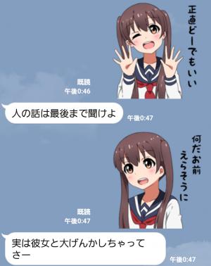 【萌えクリエイターズスタンプ】毒舌ツインテール 2 スタンプ (4)