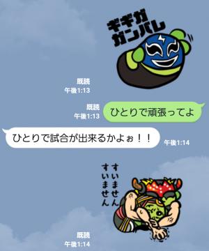 【スポーツマスコットスタンプ】イヤァオ!!新日本プロレス×豆しばプロレス スタンプ (7)
