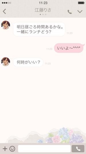 【無料着せかえ】アモスタイル バイ トリンプ(2015年11月25日まで)8