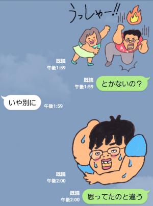 【企業マスコットクリエイターズ】AppBankの人々 スタンプ (7)