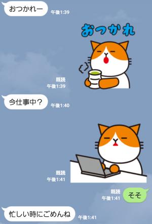 【企業マスコットクリエイターズ】ふてニャン スタンプ (3)
