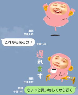 【アーティストスタンプ】コムザル スタンプ (6)