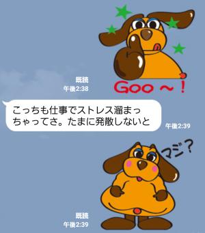 【テレビ番組企画スタンプ】まんまちゃん スタンプ (5)