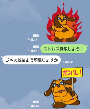 【テレビ番組企画スタンプ】まんまちゃん スタンプ (7)