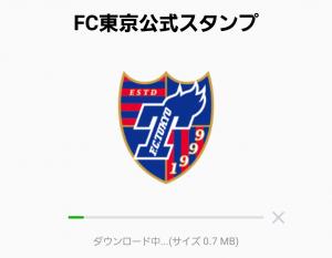 【スポーツマスコットスタンプ】FC東京公式スタンプ (2)