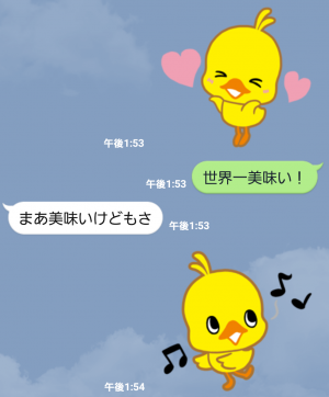 【隠し無料スタンプ】チキンラーメン ひよこちゃんスタンプ(2015年12月28日まで) (6)