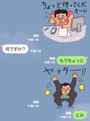 【企業マスコットクリエイターズ】AppBankの人々 スタンプ (6)