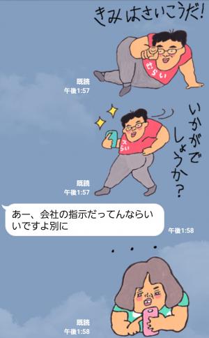 【企業マスコットクリエイターズ】AppBankの人々 スタンプ (5)