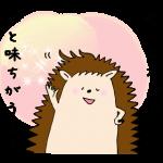 【クリエイターズスタンプランキング(10/12)】「佐藤家」ロドリゴスタンプが徐々にランキングを上げてます!
