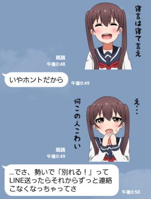 【萌えクリエイターズスタンプ】毒舌ツインテール 2 スタンプ (6)