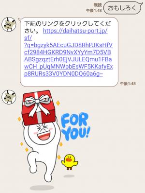 【隠し無料スタンプ】あなたを、日本を、おもしろくプロジェクト スタンプ(2016年04月11日まで) (14)