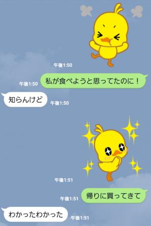 【隠し無料スタンプ】チキンラーメン ひよこちゃんスタンプ(2015年12月28日まで) (4)