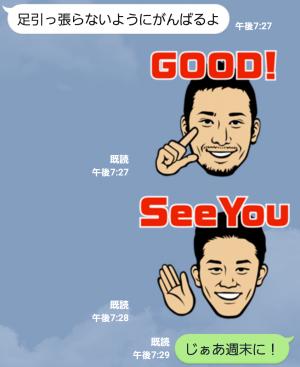 【スポーツマスコットスタンプ】FC東京公式スタンプ (7)