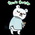 【無料スタンプ速報:隠しスタンプ】「くまつ毛先生」スタンプ(2016年01月21日まで)
