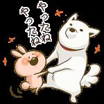【限定無料スタンプ】白戸家お父さん×chackmo コラボ スタンプ(2015年11月02日まで)