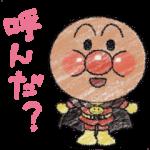 【公式スタンプ】かわいい!ぷちアンパンマンクレヨンタッチ スタンプ