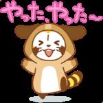 【公式スタンプ】ANIMAL☆ラスカル アニメスタンプ