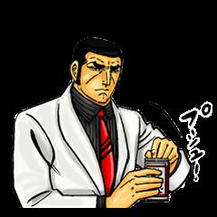 【アニメ・マンガキャラクリエイターズ】ゴルゴ13シリーズ vol.2 スタンプ