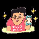 【企業マスコットクリエイターズ】AppBankの人々 スタンプ