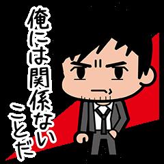 【無料スタンプ速報:隠しスタンプ】『MOZU』キャラクタースタンプ(2016年01月19日まで)