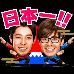 【隠し無料スタンプ】あなたを、日本を、おもしろくプロジェクト スタンプ(2016年04月11日まで)