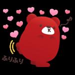【無料スタンプ速報:隠しスタンプ】サークルKサンクス ぷらクマくん スタンプ(2016年01月21日まで)