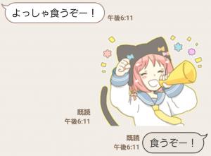 【萌えクリエイターズスタンプ】ねこみみっこネココ 4 スタンプ (8)