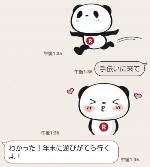 【限定無料スタンプ】お買いものパンダ スタンプ(2015年12月14日まで) (11)