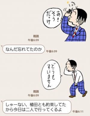 【アニメ・マンガキャラクリエイターズ】かりあげクン スタンプ (4)