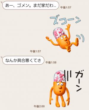【シリアルナンバー無料スタンプ】Mr.CONTAC スタンプ第2弾! スタンプ(2016年06月20日まで) (7)