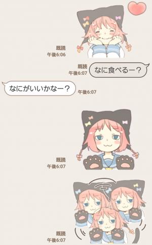 【萌えクリエイターズスタンプ】ねこみみっこネココ 4 スタンプ (5)