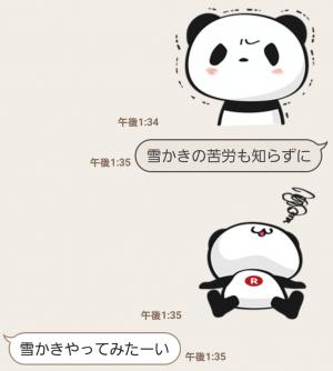 【限定無料スタンプ】お買いものパンダ スタンプ(2015年12月14日まで) (10)