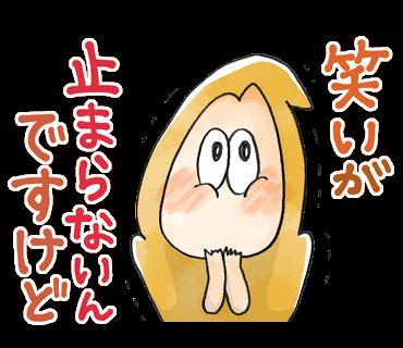 【クリエイターズスタンプランキング(11/29)】やっぱり来た!「ゆる~いゲゲゲの鬼太郎3」が11位まで浮上!