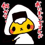 【クリエイターズスタンプランキング(11/10)】ジンギスカンのジンくん【第3弾】スタンプ、さらにランクアップ!