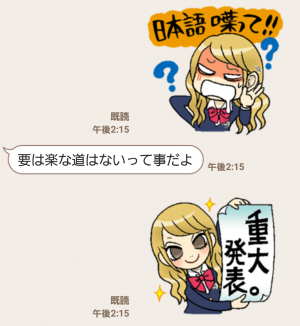 【大学・高校マスコットクリエイターズ】渋谷現役女子高生ブレアちゃん2015ver スタンプ (6)