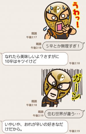 【企業マスコットクリエイターズ】マスクドココイチ スタンプ (7)