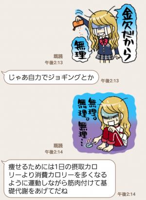 【大学・高校マスコットクリエイターズ】渋谷現役女子高生ブレアちゃん2015ver スタンプ (5)