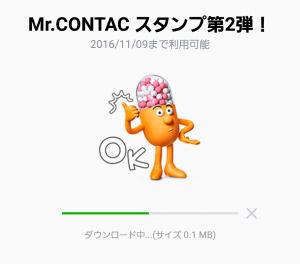 【シリアルナンバー無料スタンプ】Mr.CONTAC スタンプ第2弾! スタンプ(2016年06月20日まで) (4)